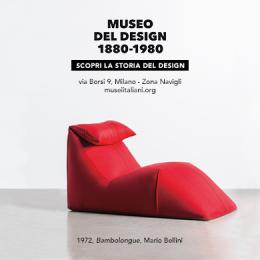 MUSEO DEL DESIGN 1880-1980 - MUSEO DEL DESIGN 1880-1980